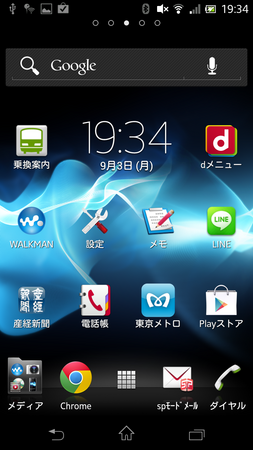 Screenshot_2012-09-03-19-34-04.png