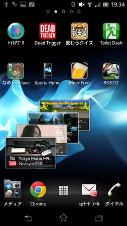 Screenshot_2012-09-03-19-34-53.png