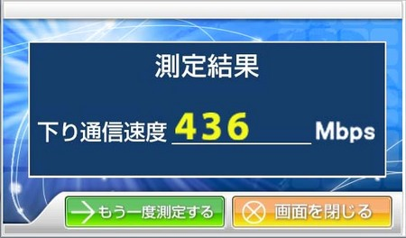 docomo_hikari.jpg